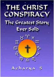 The Christ Conspiracy cover image