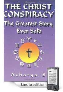 The Christ Conspiracy on Kindle