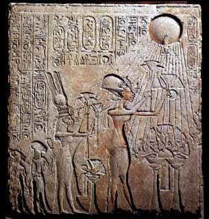 Egyptian sun worship image