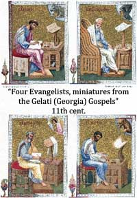 Four evangelists, Matthew, Mark, Luke and John