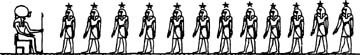 Horus leading the 12 through the Amduat