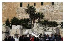 ancient jerusalem wall proves bible