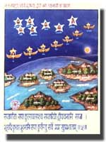 14 bhuvanas or heavenly worlds in hinduism