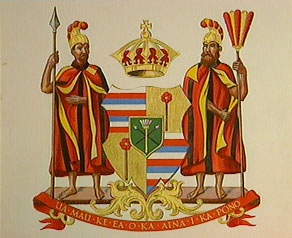 Hawaii's national coat of arms