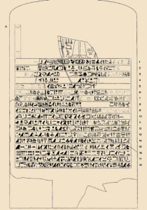 The Tempest stele of Ahmose I
