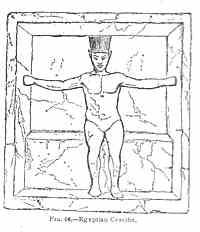 Egyptian Crucifix