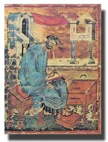 Evangelist Mark Gospel image