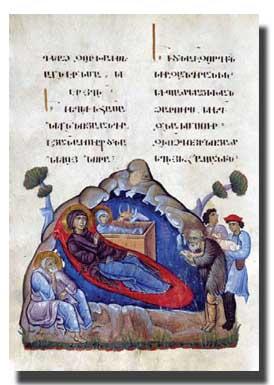 Infancy Gospel image