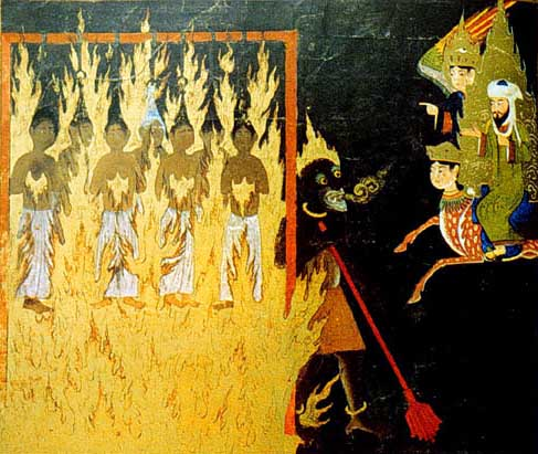 Mohammed watches women in hell being tortured by a demon; 15th cent., Persia; 'Miraj Nama,' Bibliotheque Nationale, Paris