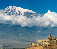 Mount Mt Ararat Arrat image